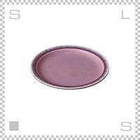 SAKUZAN サクザン COLOR カラー ソーサー パープル Φ152/H13mm パステルカラー 日本製