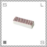 aiyu アイユー ORIME オリメ ヘリンボーン 箸置き マロン W5.5/D1.7/H1.3cm チョップスティックレスト 波佐見焼 日本製