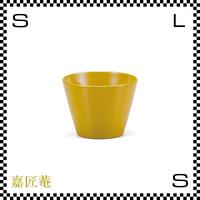 十色の猪口 カップ 黄 イエロー Φ8/H6cm 漆カップ 漆塗装 ちょこ フリーカップ 小鉢 日本製