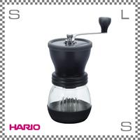 HARIO ハリオ セラミックコーヒーミル スケルトン W172/D93/H231mm セラミック臼 ハンドミル 手挽き  mscs-2b