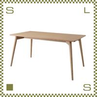 ダイニングテーブル 北欧デザイン W150/D80/H72cm azu-krm150na