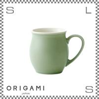 ORIGAMI オリガミ ピノアロママグ マットグリーン Φ82/W114/H88mm 280cc コーヒーマグ マグカップ アロマが愉しめる 日本製
