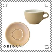 ORIGAMI オリガミ ラテボウル&ソーサー マットベージュ 6oz 180cc コーヒーカップ&ソーサー バリスタが設計 日本製