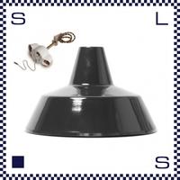 HERMOSA ハモサ MARTTI HORO マルティランプ 2灯/ブラウンコードタイプ ダークグレー エナメル製 琺瑯製 ホーロー製 直径37cm