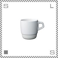 キントー SCS スローコーヒースタイル スタックマグ 320ml ホワイト スタックマグカップ