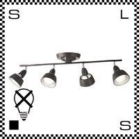 アートワークスタジオ Harmony Grande ハーモニーグランデリモートシーリングライト 4灯 ビンテージメタル 電球なし W1020/H240mm リモコン付 AW-0359Z-VME