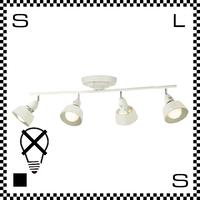 アートワークスタジオ Harmony Grande ハーモニーグランデリモートシーリングライト 4灯 ホワイト 電球なし W1020/H240mm リモコン付 AW-0359Z-WH
