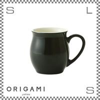 ORIGAMI オリガミ ピノアロママグ ブラック Φ82/W114/H88mm 280cc コーヒーマグ マグカップ アロマが愉しめる 日本製