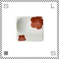 aiyu アイユー 重宝皿 梅 うめ 赤 レッド W8/D7.2/H1.3cm スクエアプレート 万能皿 箸置きスペースあり 波佐見焼 日本製