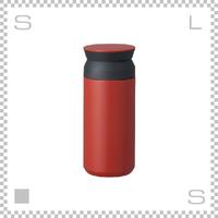 KINTO キントー トラベルタンブラー 350ml レッド 携帯ボトル