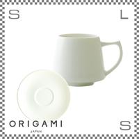 ORIGAMI オリガミ アロマカップ&ソーサー ホワイト Φ80/W105/H73mm 200cc コーヒーマグ マグカップ アロマが愉しめる 日本製