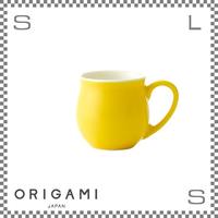 ORIGAMI オリガミ ピノアロマカップ イエロー Φ75/W105/H73mm 200cc コーヒーマグ マグカップ アロマが愉しめる 日本製