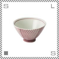 aiyu アイユー ORIME オリメ 鹿の子 カノコ 茶碗 マロン Φ11/H6.5cm ライスボウル 波佐見焼 日本製