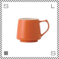 ORIGAMI オリガミ アロママグ オレンジ 320cc コーヒーマグ マグカップ アロマが愉しめる 日本製