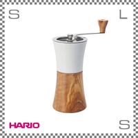 HARIO ハリオ セラミックコーヒーミル ウッド W167/D85/H215mm セラミック臼 ハンドミル 手挽き  mcw-2-ov