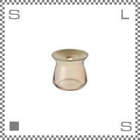 KINTO キントー LUNA ルナ ベース Sサイズ ブラウン Φ80/H70mm 170ml 花瓶 一輪挿し