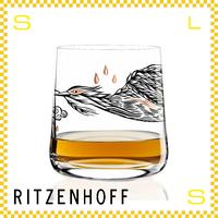 RITZENHOFF リッツェンホフ ウィスキーグラス 250ml バード オラフ・ハジェク Φ85/H97mm ロックグラス 孔雀 ギフト  ritz-3540003
