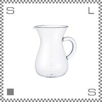キントー SCS-04-CC スローコーヒースタイル コーヒーカラフェ 600ml 耐熱ガラス コーヒーポット