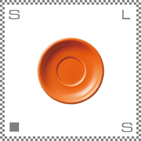 ORIGAMI オリガミ ラテボウル用ソーサー オレンジ 6ozラテボウル/8ozラテボウル兼用ソーサー Φ140mm 日本製