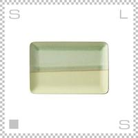 SAKUZAN サクザン COLOR カラー プレート Mサイズ グリーン W227/D152/H15mm パステルカラー 日本製
