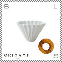 ORIGAMI オリガミ ドリッパーセット ドリッパー Sサイズ ホワイト 1~2杯用&専用ドリッパーホルダー