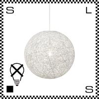 アートワークスタジオ Malle マリー Lサイズ ホワイト 電球なし ペンダントライト Φ550/H550mm ボール型ランプ 和紙風  AW-0051Z-WH