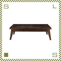 エクステンションローテーブル ブラウン W120(180)/D65/H36cm 伸縮機能付き ローテーブル azu-cpn102br