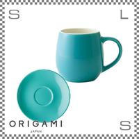 ORIGAMI オリガミ バレルアロマカップ&ソーサー ターコイズ Φ76/W105/H78mm 210cc コーヒーマグ マグカップ アロマが愉しめる 日本製