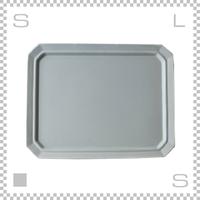 SAKUZAN サクザン SARA サラ スクエアプレート Lサイズ グレー W280/D220/H18mm パステルカラー 日本製