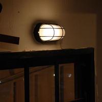 EXIT LAMP