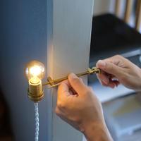 BRANCH BIT LAMP