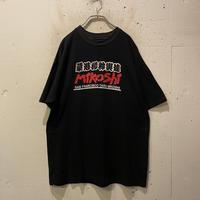 """90s """"Mikoshi"""" printed tee"""