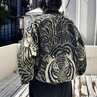 90s~ tiger patterned blouson