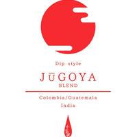 ▶︎ Dip Style  JUGOYA Blend ◀︎  5pack set《お湯に浸けるだけ簡単コーヒーパック》