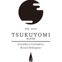 ▶︎ Dip Style  TSUKUYOMI Blend ◀︎  5pack set《お湯に浸けるだけ簡単コーヒーパック》