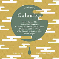 【Colombia Huila Asprotimana EX / Organic Decaf】200g 3月13日焙煎