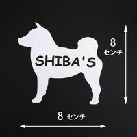 SHIBA'S シバーズロゴ ステッカー 切り抜きタイプ