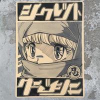 ドローイングステッカー『シークレットクラッシュ SC shinobi ver 』