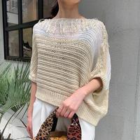 Design Knit (1510201)