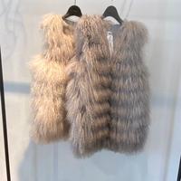【Risley】 Fur Best(1680015)