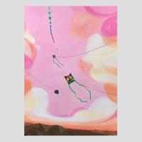 サチネッコ作品『空で合流しよう』