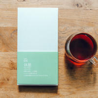 "DRESS COFFEE ""休憩"" コーヒー豆(100g)"