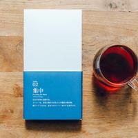 """DRESS COFFEE """"集中"""" コーヒー豆(100g)"""