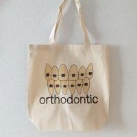 歯列矯正 コットンバッグ