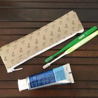 ロング歯ブラシポーチ 茶色フラット(一部サイズ変更可能)