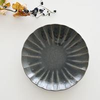 たくまポタリー ハナ 8寸皿 藍