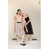 [Zidans] A4 (black/nude) two-sided rehearsal skirt with elasticated waist