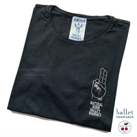 [Ballet Maniacs] T-shirt Black Natural Born Ballet Maniacs for boys & girls by Igor Kolb