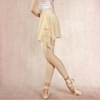 """[Ballet Maniacs] Tunique Skirt """"Nude Rose"""""""