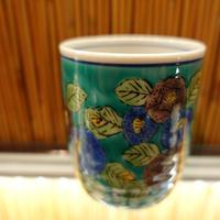 湯呑(秀山窯 小)